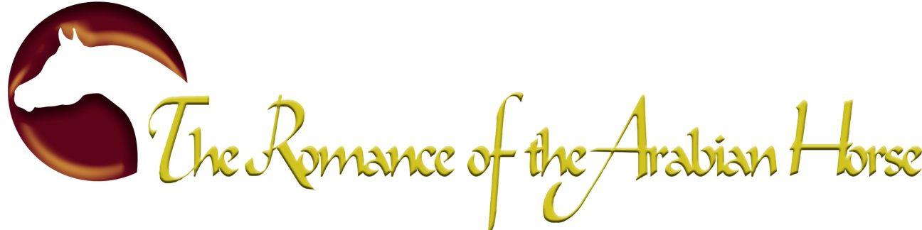 cropped-abm-romance-logo1.jpg
